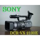 Професійна відеокамера SONY DCR-VX 2100E