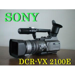 Профессиональная видеокамера SONY DCR-VX 2100E