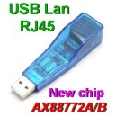 USB Lan RJ45 адаптер